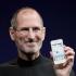 Δίκτυο κινητής τηλεφωνίας από την Apple;