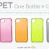 Θήκες για iPhone από ανακυκλωμένο πλαστικό
