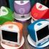 Οι 13 καλύτερες τούρτες αφιερωμένες στην Apple