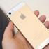 5 φιλανθρωπικές δωρεές που μπορείτε να κάνετε στην τιμή του iPhone 5s