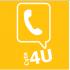 Κλήση από smartphone με χρήση της σταθερής σύνδεσης