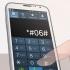 Απενεργοποίηση Κλεμμένων Συσκευών Κινητών Τηλεφώνων μέσω ΙΜΕΙ