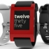 Pebble Smartwatch Lands First App Partner: RunKeeper